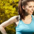 Smiling fitness woman.Park  background — 图库照片