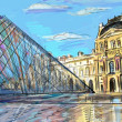 Louvre Palace in Paris, France - illustration - Stok fotoğraf