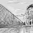 Louvre Palace in Paris, France - illustration - Zdjęcie stockowe