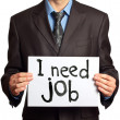 Businessman a need job — Stock Photo