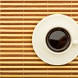 Coffee cup — Stock Photo #8527324