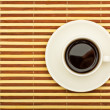 Royalty-Free Stock Photo: Coffee cup