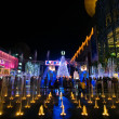 Night illumination of Bangkok - Stock Photo