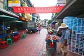 At streets of Bangkok — 图库照片