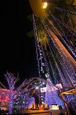 Night illumination of Bangkok — Stock Photo