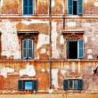 Old brick wall with windows — Stock Photo