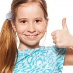 Happy girl — Stock Photo #10151243