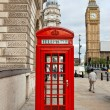 Red phone booth. London, England — ストック写真