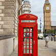 Stock Photo: Red phone booth. London, England