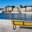 Stockholm, Sweden — Stock Photo #9273277