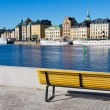 Stock Photo: Stockholm, Sweden