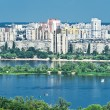 View of Ukrainian capital city Kiev - Stock Photo