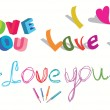 I love you - set of stylish text — Stock Vector