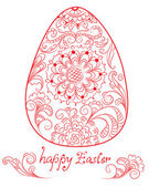 Easter card with red egg and floral ornament — Stock Vector