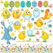 Easter set, cute chickens, rabbit, cock, egg — Imagen vectorial