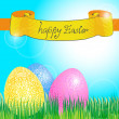 Easter card — Stock vektor