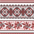 Royalty-Free Stock Obraz wektorowy: Collection of vegetative ornaments in the Ukrainian style