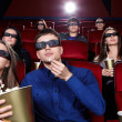 Cinema — Stock Photo