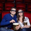 Couple at the cinema — Stock Photo