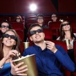 Stock Photo: In the cinema