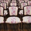 Stock Photo: Empty auditorium with chairs
