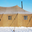 Stock Photo: Military tent with frozen windows