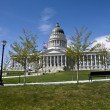 State Capital of Utah. — Stock Photo