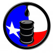 Oil well barrels. — Stock Photo