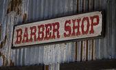 Tienda de peluquero — Foto de Stock