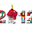 Stock Photo: 2012 New Year for Oil and Gas.