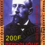 Постер, плакат: Roald Amundsen