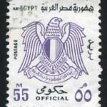 http://static8.depositphotos.com/1003504/1027/i/110/depositphotos_10276605-Arms-of-egypt.jpg