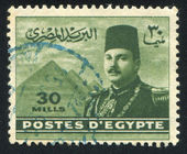 King Farouk and Pyramids — Stock Photo