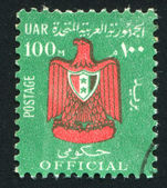Arms of Egypt — Stock Photo