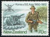 Korea and Southeast Asia war — Stock Photo