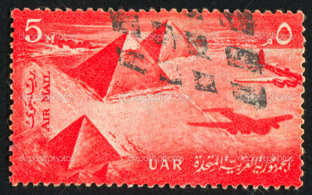 EGYPT - CIRCA 1958: stamp printed by Egypt, shows Airplane over Giza Pyramids, circa 1958. — Stock Photo #10279168