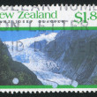 Franz Josef glacier — Stock Photo #10281909