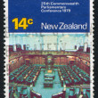 Stock Photo: Debating Chamber
