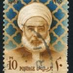 Постер, плакат: Sheik Mohammed Abdo