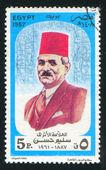 Selim Hassan Egyptologist — Stock Photo