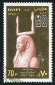 Statue of Pharaoh Hur I — Stock Photo