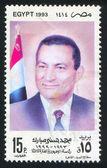 Mohamed Hosni Mubarak — Stock Photo
