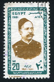 Arabi Pasha — Stock Photo