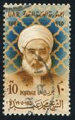 Sheik Mohammed Abdo — Stock Photo