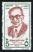 Mohamed Hussein Hekal — Stock Photo