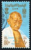 Mahatma gandhi — Photo