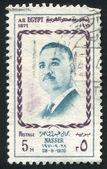 Gamal Abdel Nasser — Stock Photo