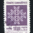 Turkish pattern - 图库照片