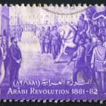 Ahmed Arabi — Stock Photo