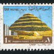Sakkara Step Pyramid - Stock Photo